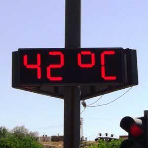 Sıcaklar İçin Klimalı Giysi