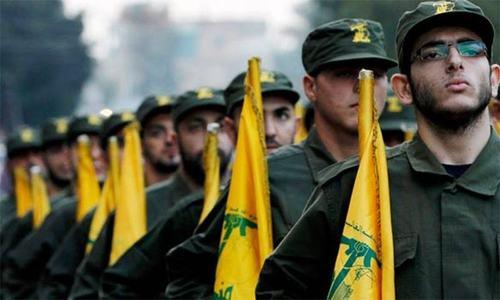 Hizbullah
