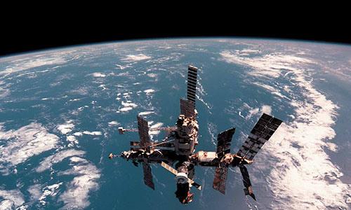 Mir Uzay İstasyonu