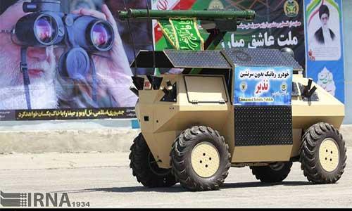 İran Nazir Robot