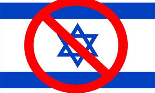 İsrail Devleti Var Olmayacaktı