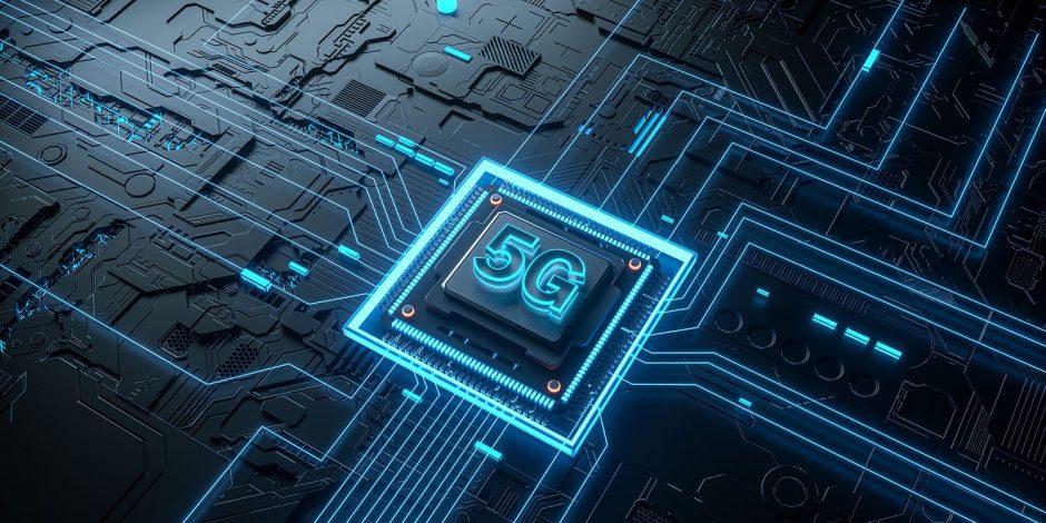 5G Hakkında Bilmeniz Gerekenler!